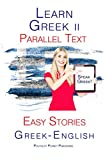 Learn Greek II: Parallel Text - Short Stories (Greek - English)