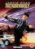 Thunderbolt [DVD]