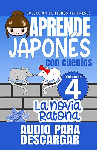 La Novia Ratona: Audio para descargar e Ikkyū-san (Colección de ...