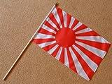 GIAPPONE SOLE NASCENTE NIPPON GRANDE BANDIERINA - con maniche poliestere Bandiera su 2 PIEDE Bastoncino di legno