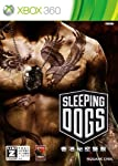 Sleeping Dogs: Hong Kong Himit...