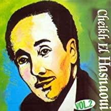 Cheikh El Hasnaoui, vol. 2 (Chaâbi algérien)