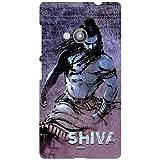 Nokia Lumia 535 Back Cover - Shiv Shankar Ji Designer Cases