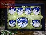 Yajutang China Blau-Weiß Porzellan Teeservice Tee-Sets 1 Teekanne + 6 Teetassen
