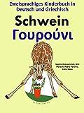 Zweisprachiges Kinderbuch in Deutsch und Griechisch: Schwein (Mit Spaß Griechisch lernen 2)