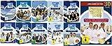 Das Traumschiff DVD-Box I-X + Jubiläums-Edition (33 DVDs)