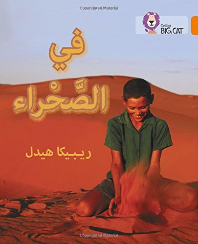 In the Desert: Level 6 (Collins Big Cat Arabic Readers)