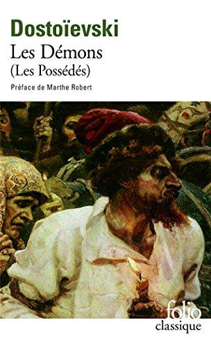 Les Démons par Fedor Mikhaïlovitch Dostoïevski