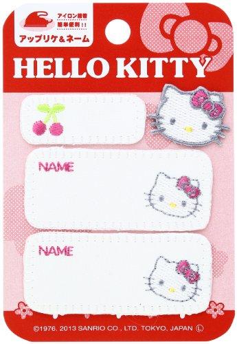 Nombre de Pioneer Insignia Sanrio Hello Kitty SQ-SQ01