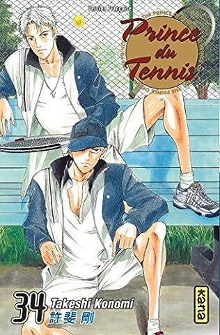 Prince du tennis Vol.34