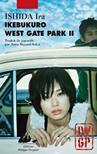 Ikebukuro West Gate Park Edition simple Tome 2