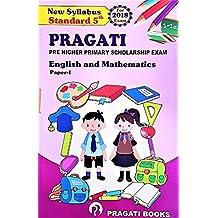 Pragati 5th Scholarship English and Mathematics - Paper 1