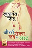 Aurtein Sex Love Aur Lust (Hindi) price comparison at Flipkart, Amazon, Crossword, Uread, Bookadda, Landmark, Homeshop18