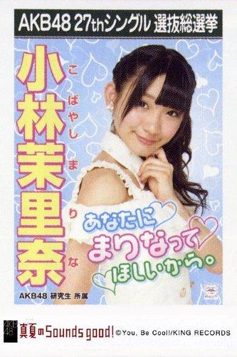 ?SUENA BIEN! TABLERO DE TEATRO DE LA AKB48 ELECCIONES OFICIALES FOTOGRAF?A 27O VIDA DE SOLTERO DE SELECCI?N PLENO VERANO KOBAYASHI  MARI NANA (JAP?N IMPORTACI?N)