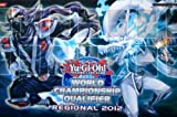 Yu-Gi-Oh official English version Play Mat 2012 White Dragon Ninja and Ninja master HANZO (japan import) by Yu-Gi-Oh!