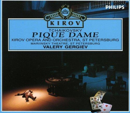 Preisvergleich Produktbild Pique Dame (Gesamtaufnahme)