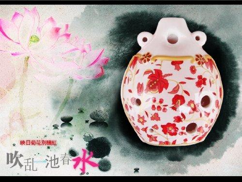 Neue Vista Tai Chi Ceramic Ocarina Hundebett mit 6 Mulden, Rot
