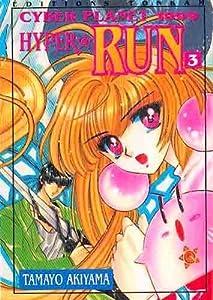 Hyper Run Edition simple Tome 3