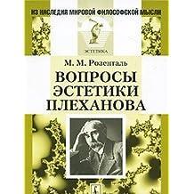 Voprosy estetiki Plehanova