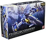 Bandai Hobby RG #6 Skygrasper with Launcher/Sword Pack Gudnam Seed Model Kit (1/144 Scale)