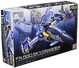 Bandai - RG FX550 Sky Grasper Launcher/Sword Pack Set Costruzioni, 1/144 - Bandai - amazon.it