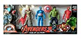 #5: Avengers 2 Age of Ultron Action Figure 5 in 1