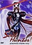 Soul Hunter  3