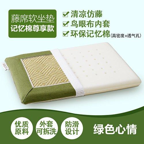 WDZA Memory Foam Kissen im Sommer Student Klassenzimmer cool Atmungsaktiv rechteckige Kissen waschbar, 35 x 24 cm, grün B