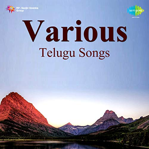 Various Telugu Songs (Mp3 Songs Telugu)