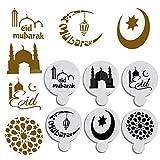 Pinkdose® 6Pcs/Set Pet Ramadan Eid Mubarak Lamp Design Cake Stencils, Baking Cupcake Ramadan Decoration Tools Biscuit Mousse Cake Template