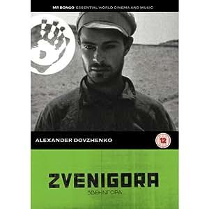 Zvenigora - (Mr Bongo Films) (1928) [DVD]