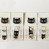 Happy Star® magnétique chouettes Noir Chats signets pour les livres mignon livre marqueurs avec aimant, 4 DesignsxFF08;CatsxFF09;