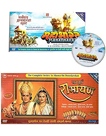TV Shows: Buy TV Shows Online at Best Prices in India-Amazon in