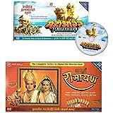 Sampoorna Ramayan + Mahabharat
