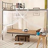 iBaste Moskitonetz Rechteckig Insektenschutz Mückenschutz mit Gurtnetz Ein Tür für Bett 120cm/150cm/180cm