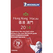 Michelin Red Guide 2014 Hong Kong / Macau