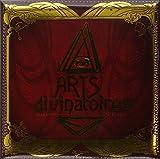 Coffret Arts divinatoire : Tarots divinatoires, radiesthésie, spiritisme, runes
