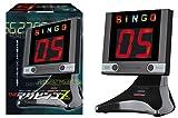 The Dejibingo Z (Black) electronic bingo machine