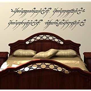 Lord Of The Rings Wall Art Decal Sticker One Ring To Rule Them All Elvish LOTR (Small 17cm ( H ) x 58cm (W)) by LightningSigns