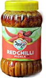 #5: Meghdoot Red chilli pickle(bharwa) (500 grams)