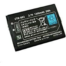 Generic High Quality 1300mAh 3.7V Rechargeable Battery Pack Replacement Compatible for Nintendo 3DS [Importación Inglesa] [video game]