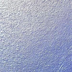 1kg (ca. 1Liter) (Grundpreis 23,90€/kg) Effektfarbe Eisblau Metallic, Metallic Farbe, Wandfarbe, Wand-Farbe, Glitzer Wandfarbe, Farbe mit Glitzer, Glitzereffekt, Glitzer Effekt, Glitter