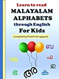 #5: Learn to Read Malayalam Alphabets Through English For Kids