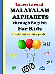 Learn to Read Malayalam Alphabets Through English For Kids