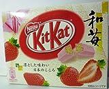 Japanese Kit Kat Strawberry Mini 12.3 G