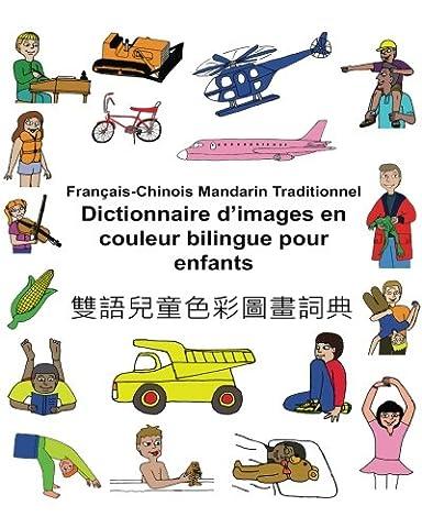 Français-Chinois Mandarin Traditionnel Dictionnaire d'images en couleur bilingue pour enfants