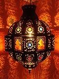Orientalische Lampe Pendelleuchte Rostfarben Fanan E27 Lampenfassung | Marokkanische Design Hängeleuchte Leuchte aus Marokko | Orient Lampen für Wohnzimmer, Küche oder Hängend über den Esstisch
