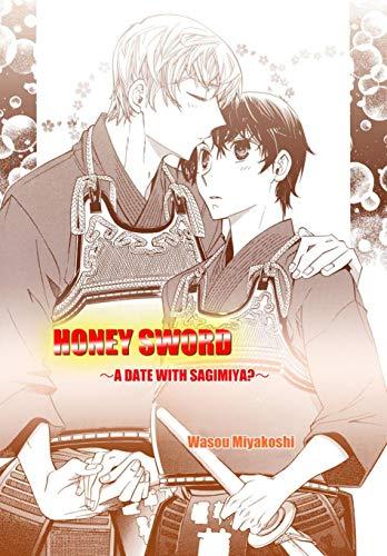 Honey Sword (Yaoi Manga) Vol. 1 (English Edition)