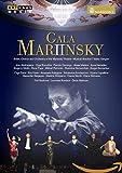 Gala Mariinsky 2 (live from Mariinsky II in St. Petersburg, 2013) [DVD]