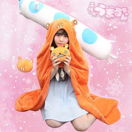 Sunkee Anime Himouto! Umaru-chan Cosplay Mantel Doma Umaru Hooded Flannel Mantel (Umaru Doma Kostüm)